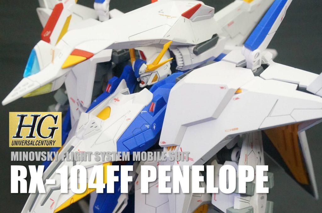 HG RX-104FF PENELOPE