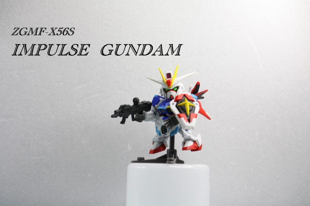 ZGMF-X56S「インパルスガンダム」