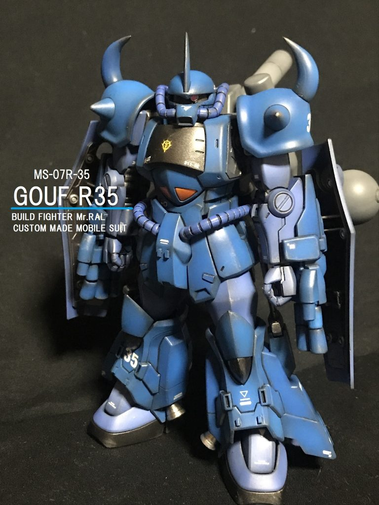HGBF グフ R35