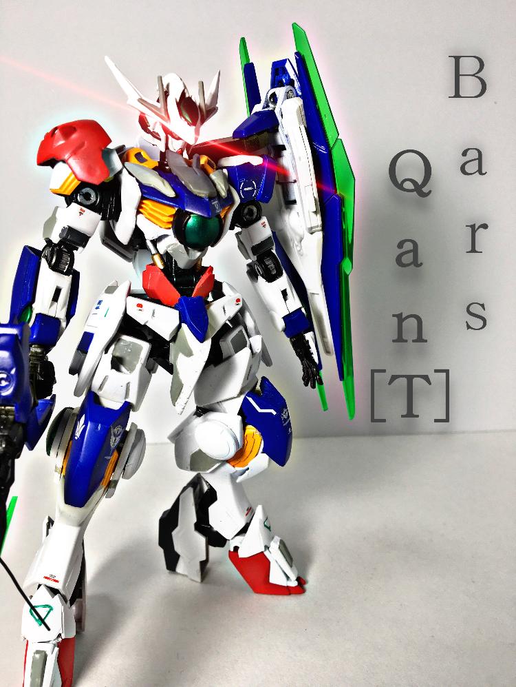 BarsQan[T] Beyond