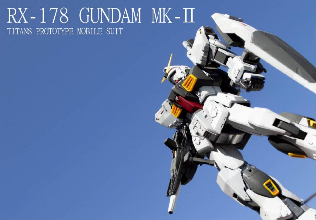 MG ガンダムMK2 AR使用機