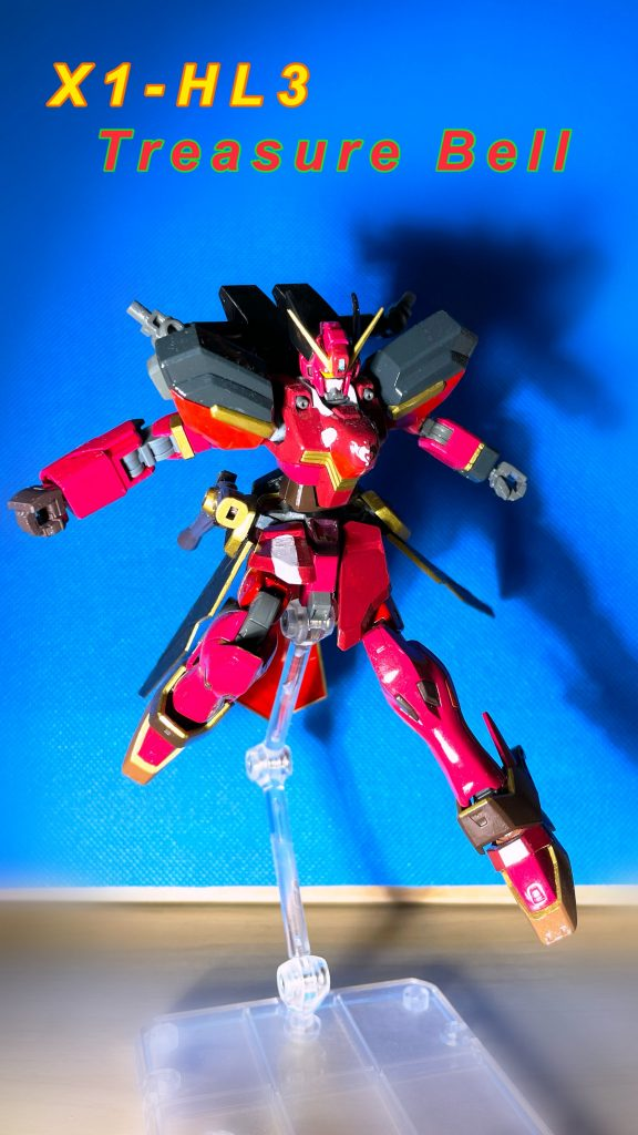 X1-HL3 トレジャーベル