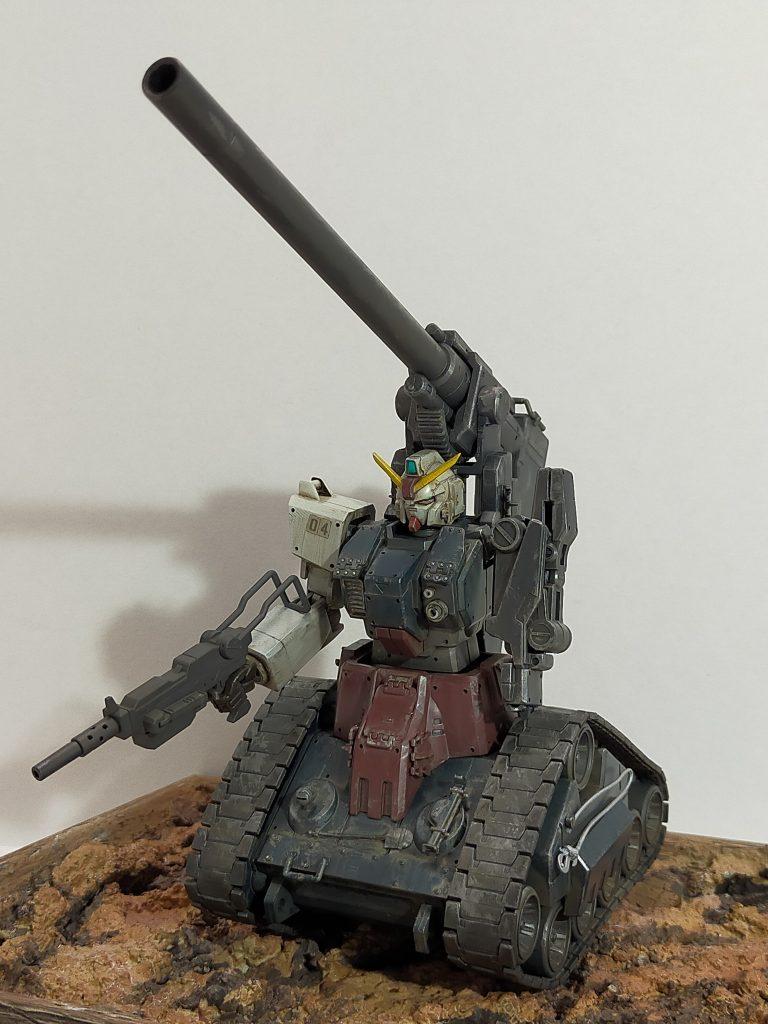 自走砲型陸戦型ガンダム