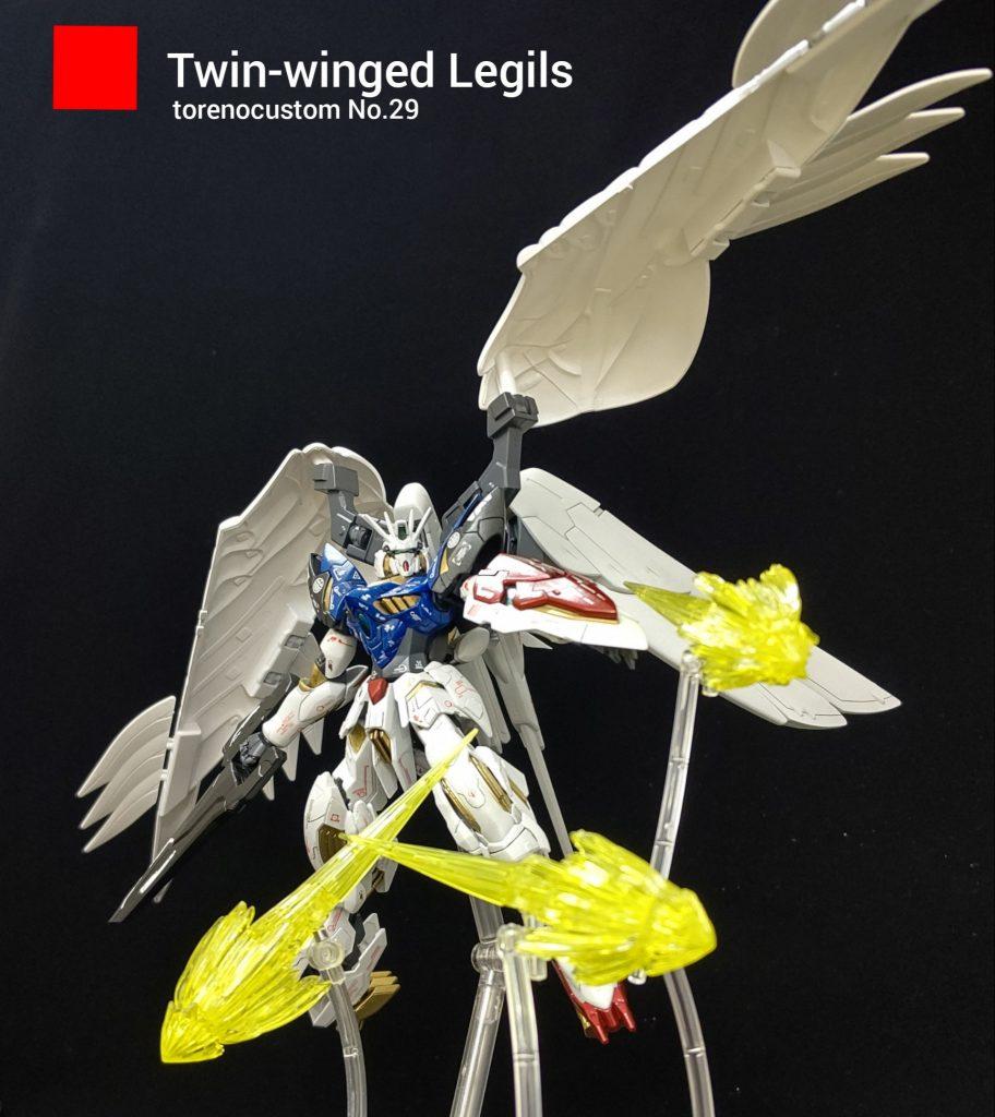 双翼のレギルス