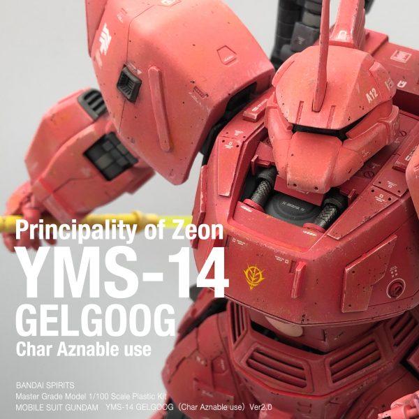 YMS-14 ゲルググ(シャア・アズナブル大佐機)