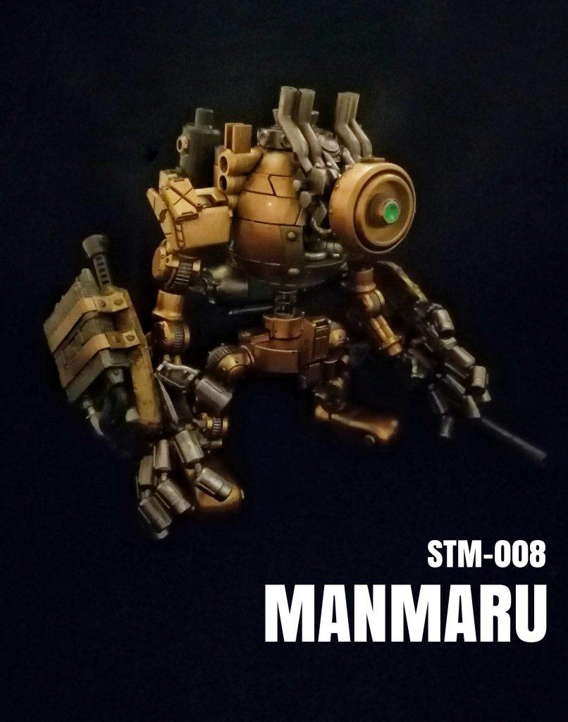 STM-008 マンマル