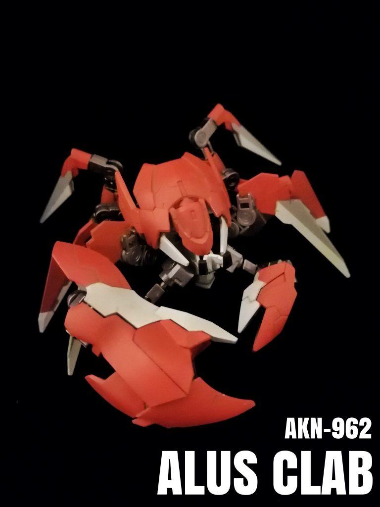 AKN-962 アルスクラブ