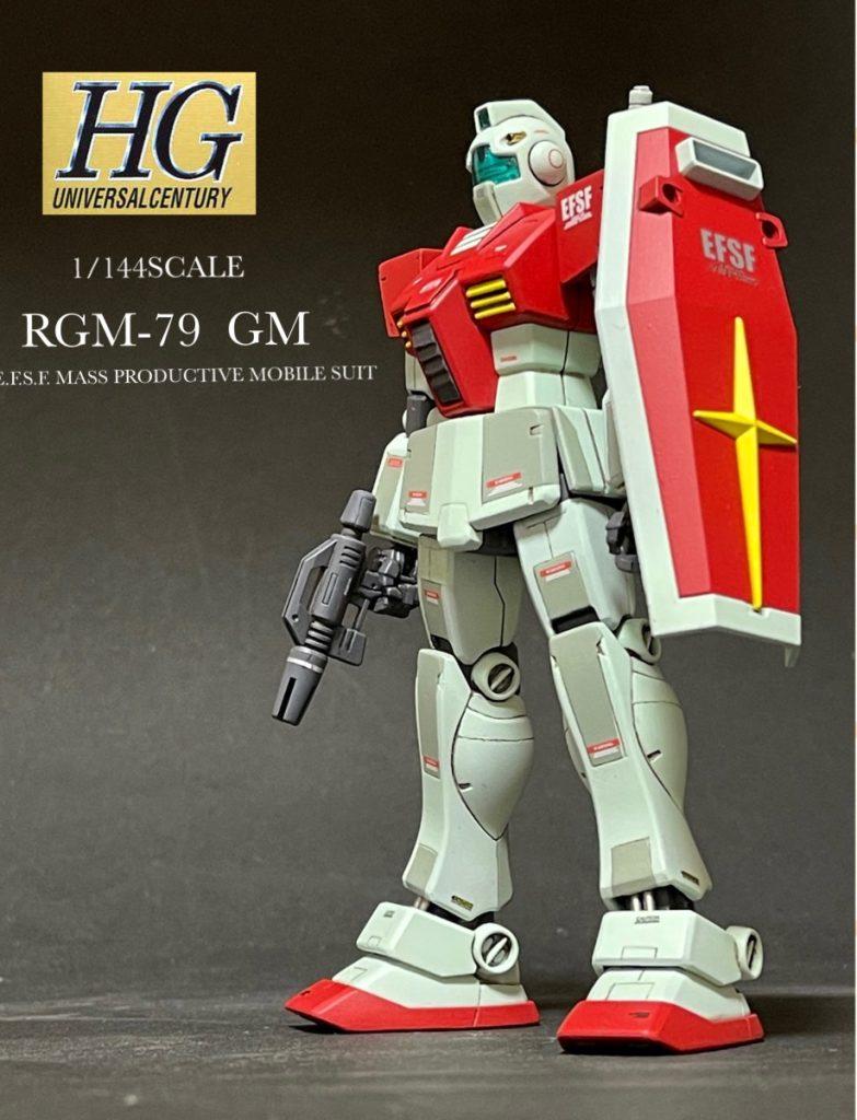 HGUC1/144   RGM-79  GM