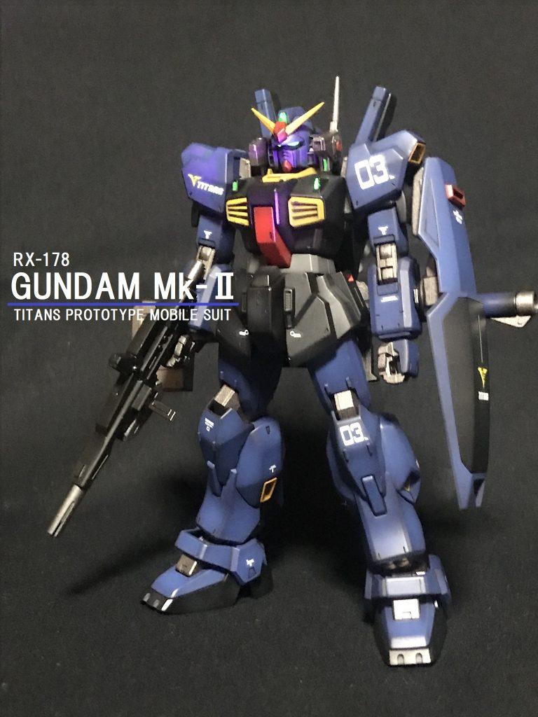 HGUC ガンダムMk-Ⅱ(TITANS)