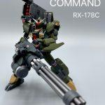 RX-178C ガンダムMk-Ⅱコマンド