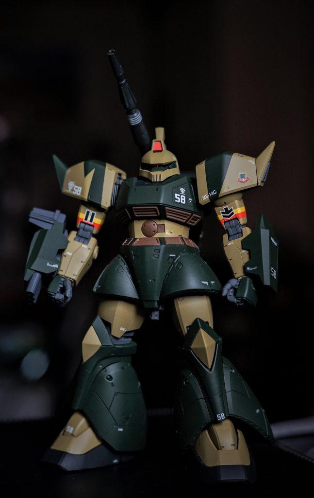 ゲルググキャノン MG 2.0