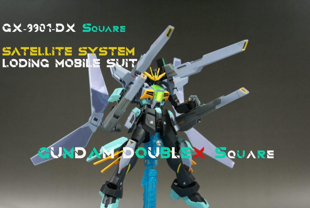 HGAW1/144 GUNDAM DOUBLE X ガンダムダブルエックススクエア