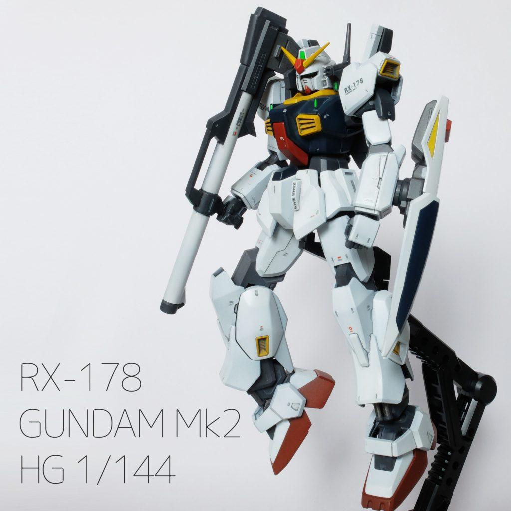 ガンダムマーク2 Rx-178 エゥーゴ仕様 HG