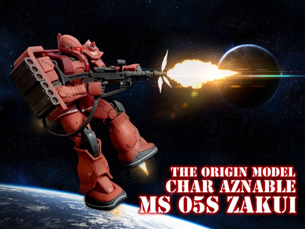 MS-05S シャア専用ザク1  ジ・オリジン
