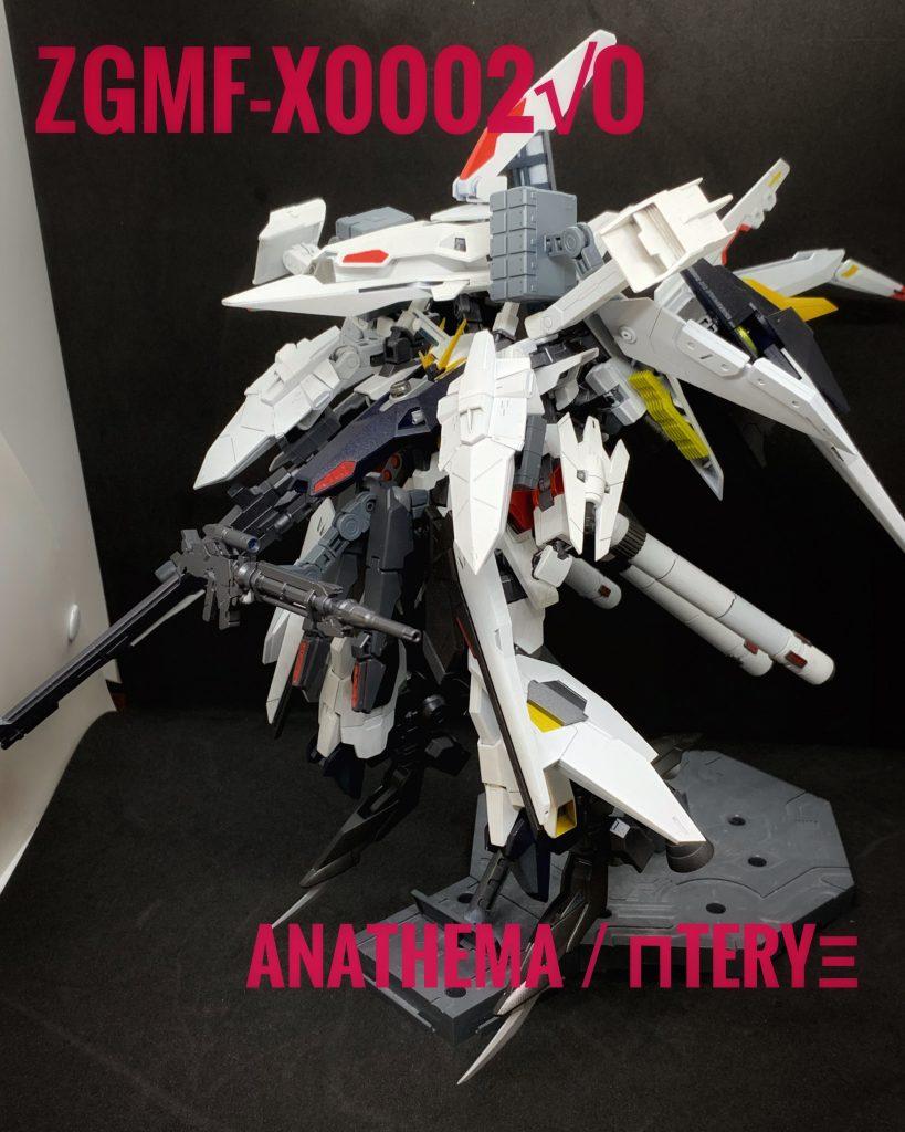 歪な翼 アナテマ/プテリュクス
