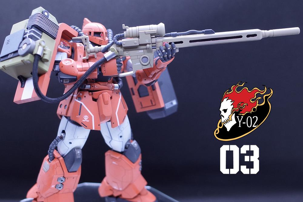 MS-04 Bugu Sniper