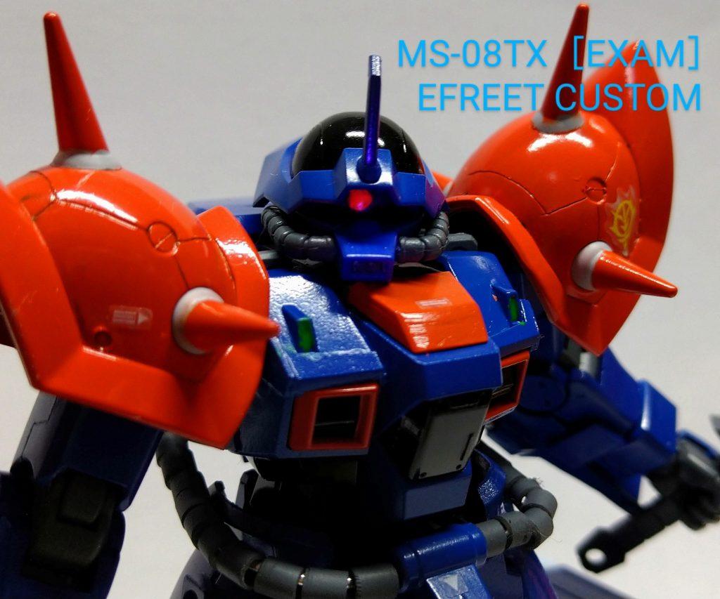 MS-08TX[EXAM] EFREET CUSTOM