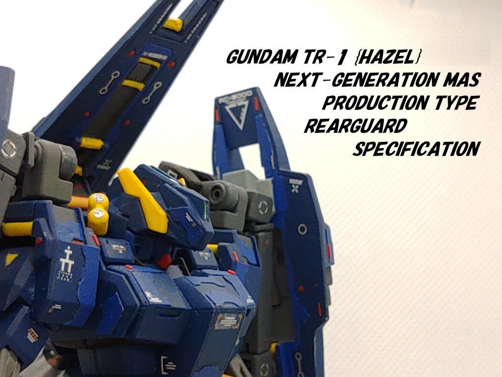 ガンダムTR-1 ヘイズル次世代量産機 後衛仕様