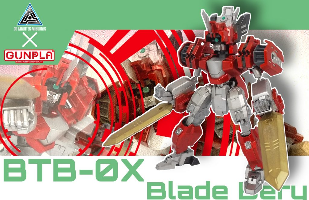 BTB-0X ブレイドベリル