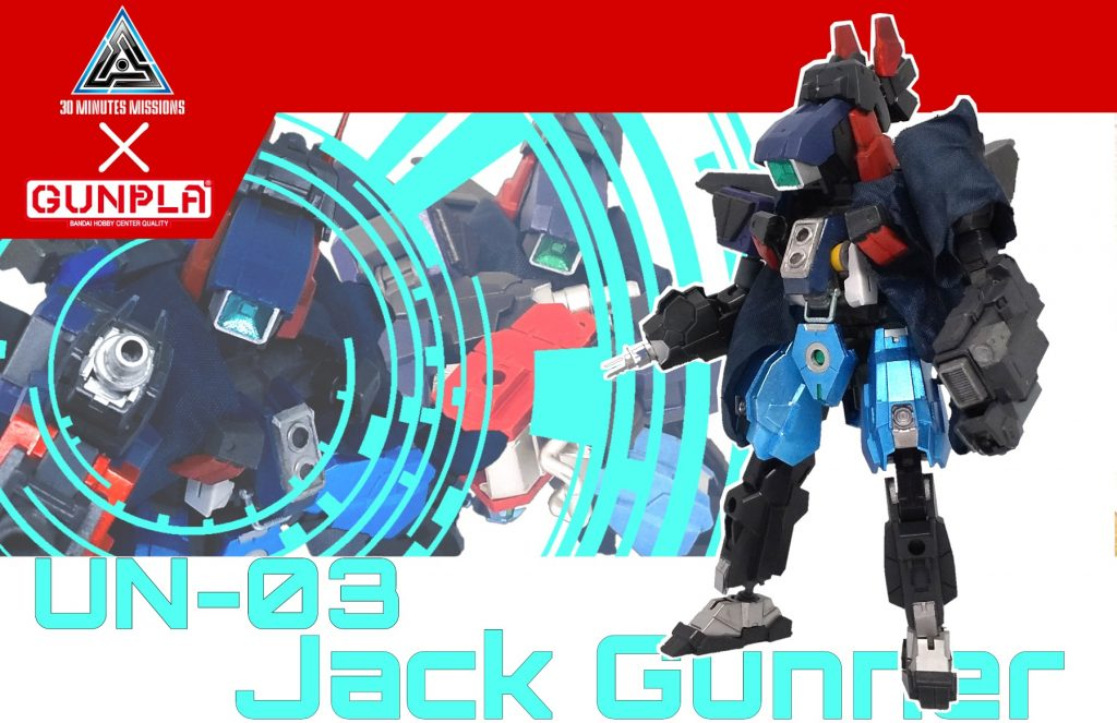 UN-03 ジャックガンナー
