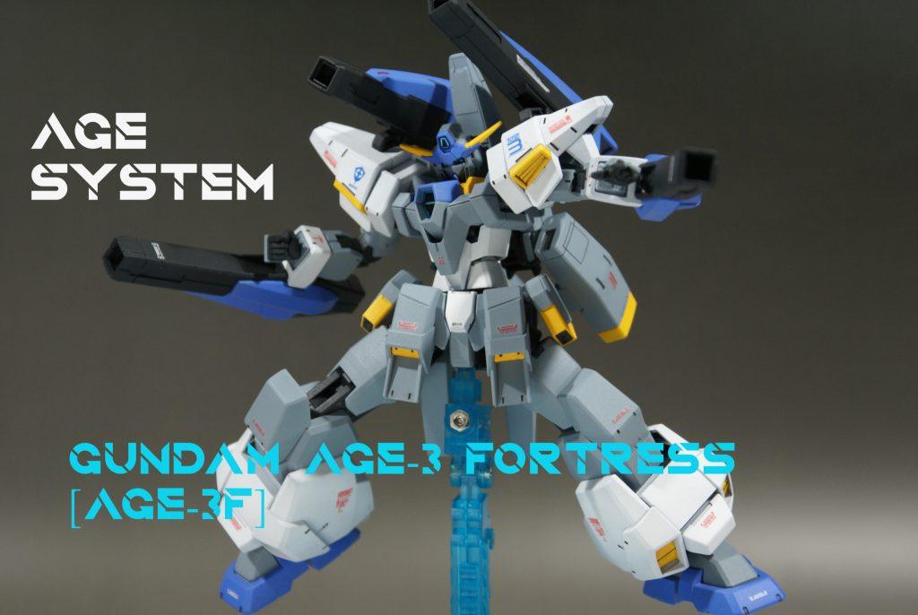 HG1/144  ガンダムAGE-3 フォートレス