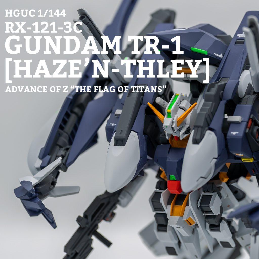 HGUC ガンダムTR-1[ハイゼンスレイ]
