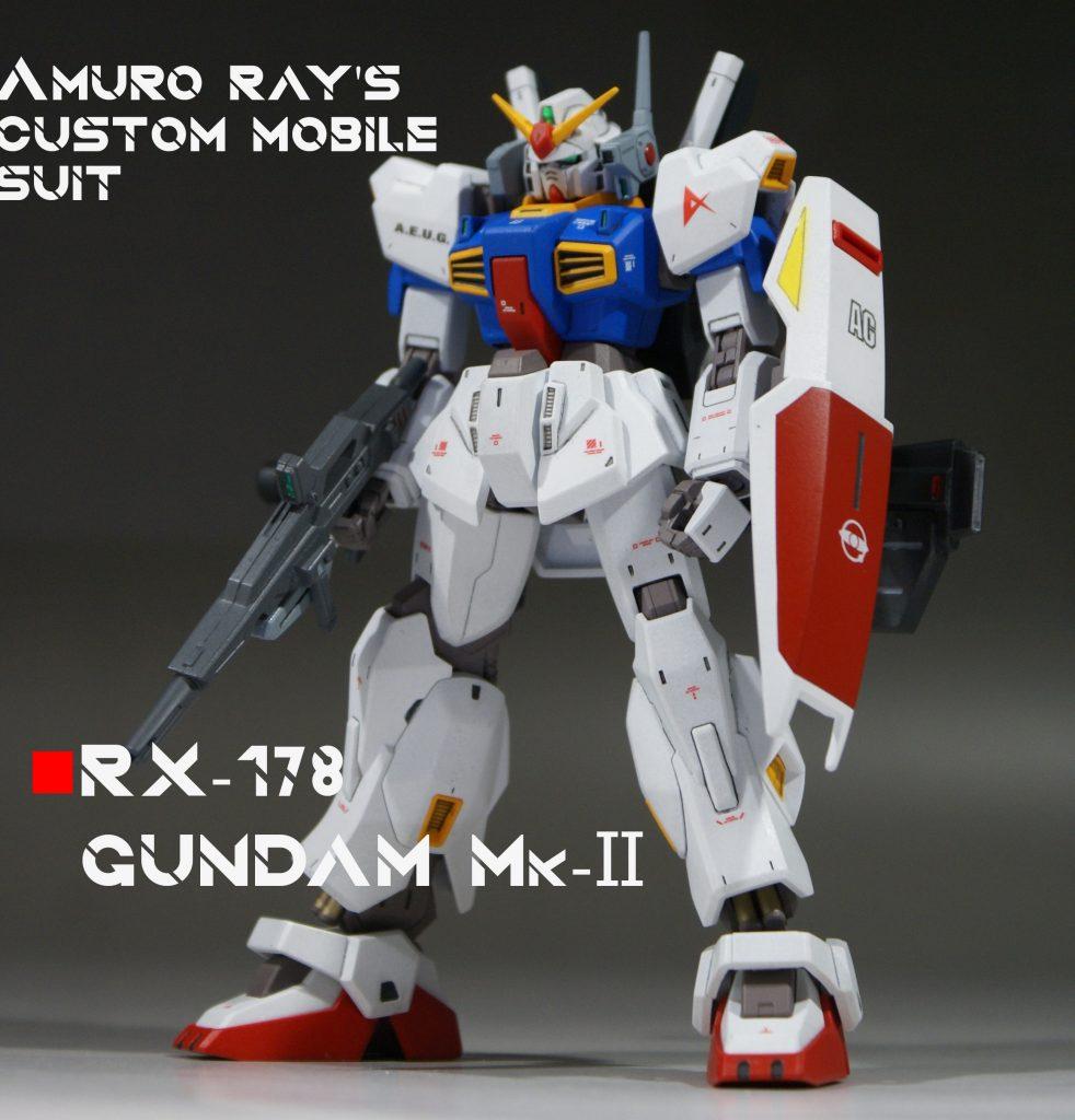 HGUC1/144 ガンダムマークⅡ アムロ専用機