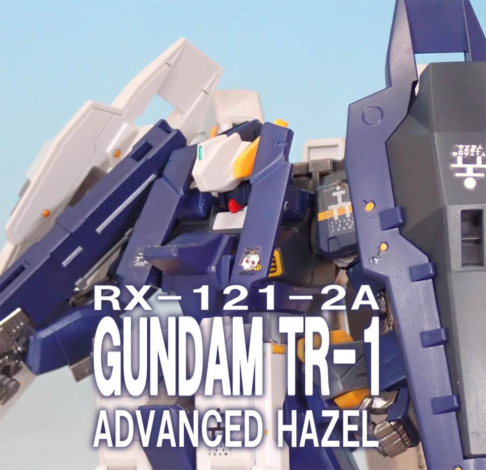 HG ガンダムTR-1 アドバンスド・ヘイズル