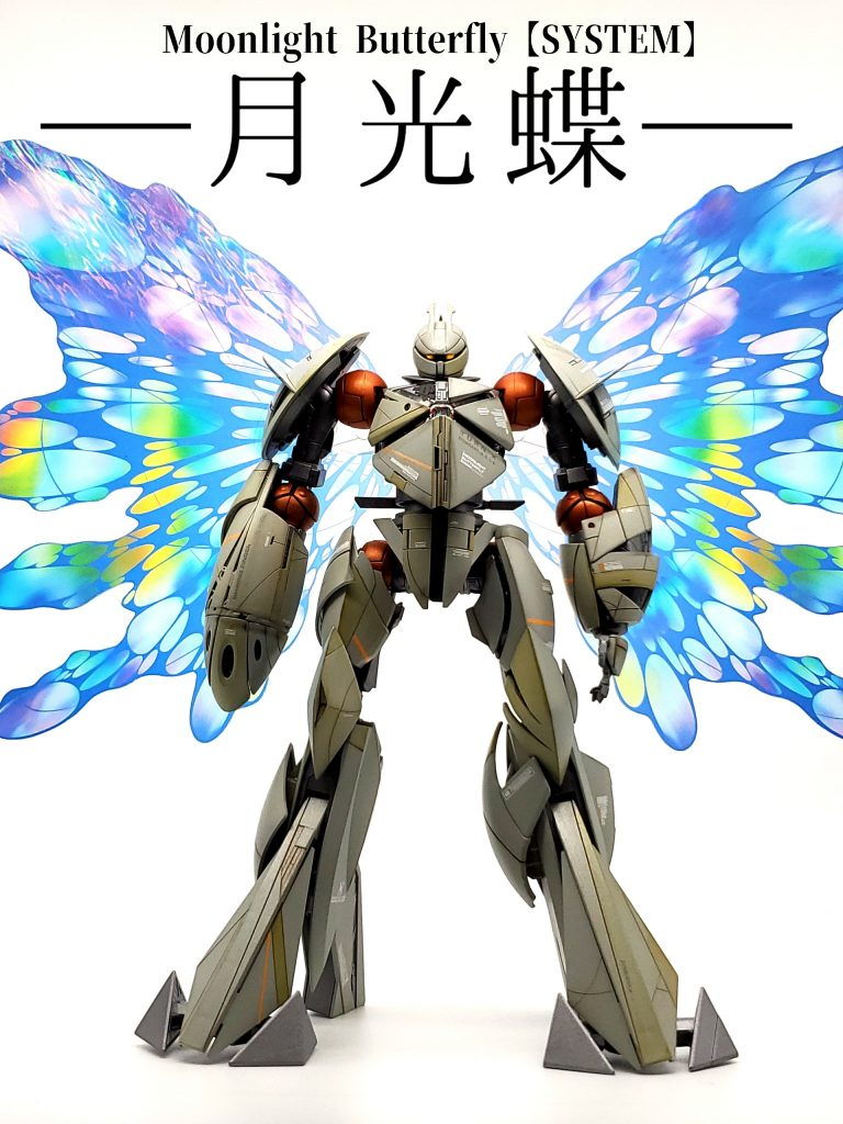 MG ターンX