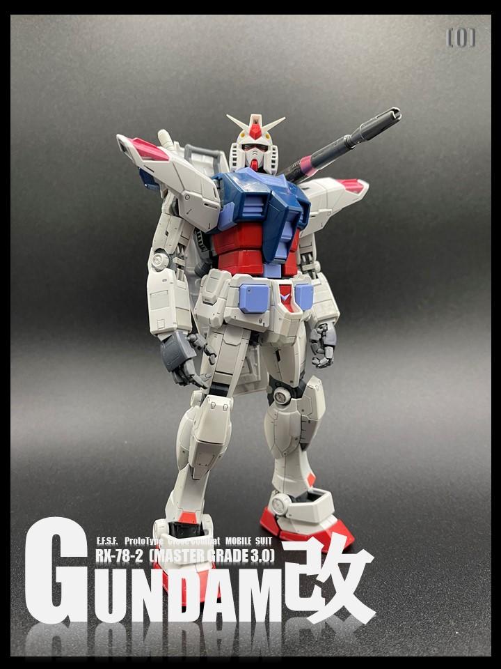 RX-78-2 GUMDAM_Ver3.0 No11 KAI