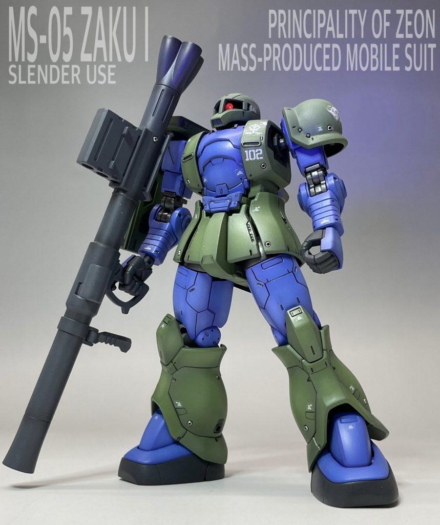 HG MS-05 ザクI (スレンダー機)