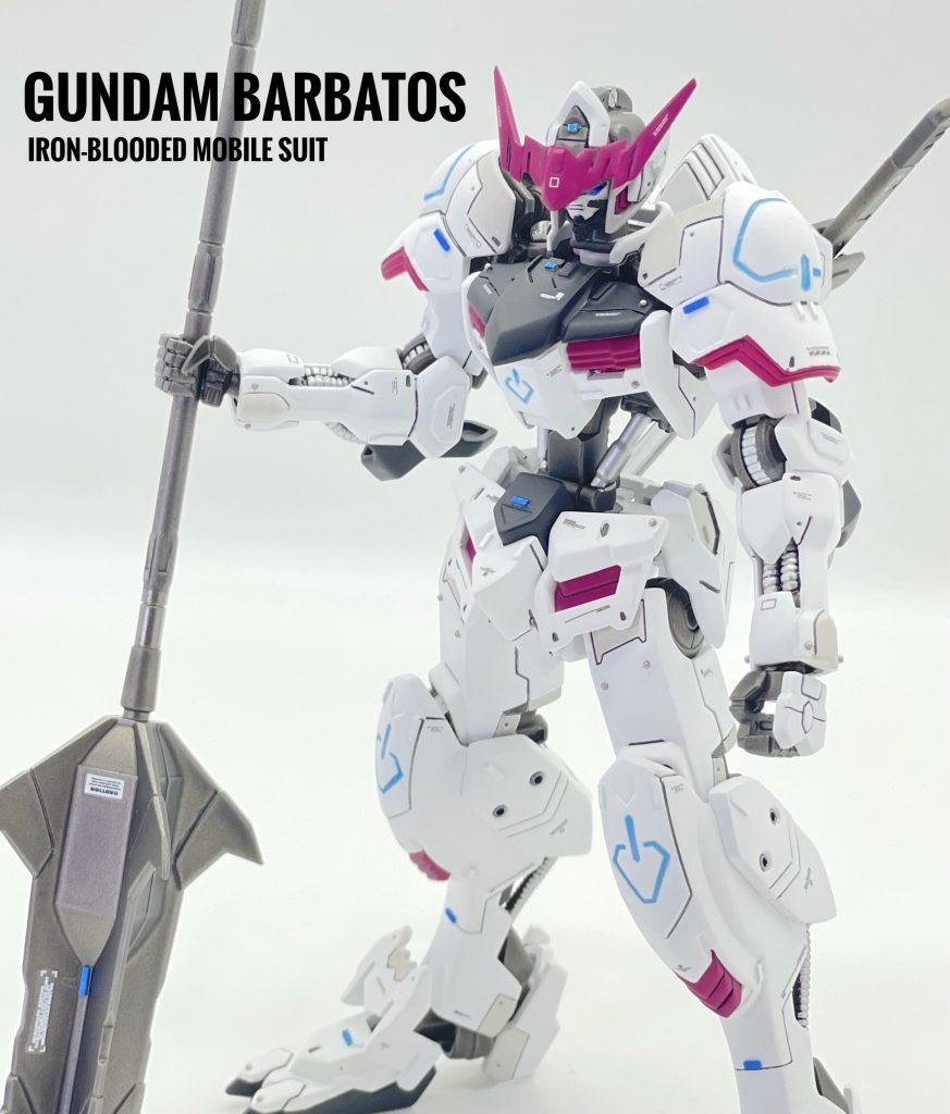 HG ガンダムバルバトス