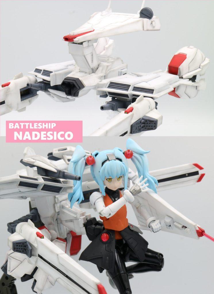 ビルド戦艦ナデシコ