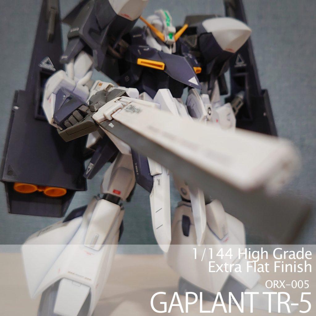 HG ギャプラン TR-5