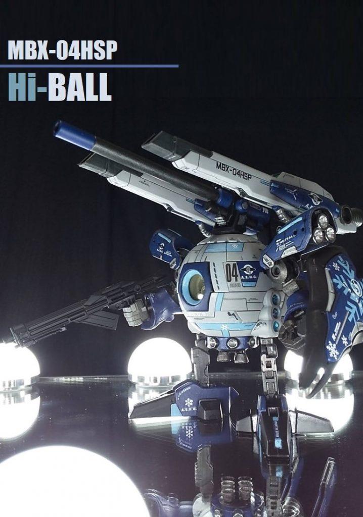 Hi-ボール