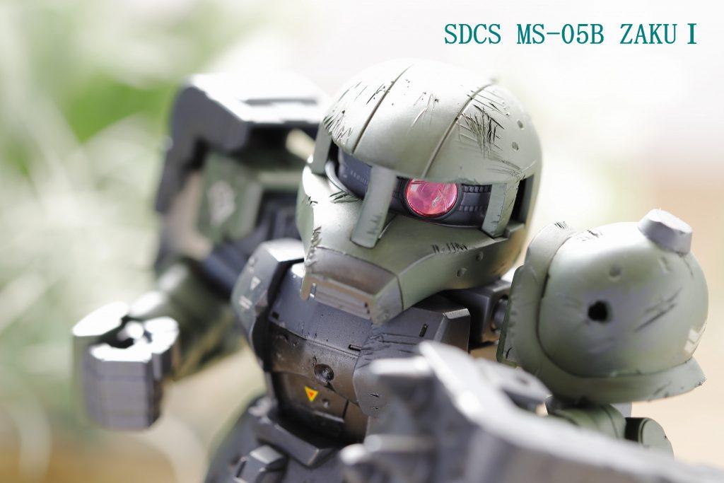 SDCS ザクⅠ