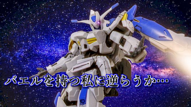 1/144 ガンダムバエル/Gundam Bael