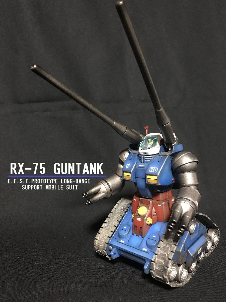 HGUC RX-75 ガンタンク