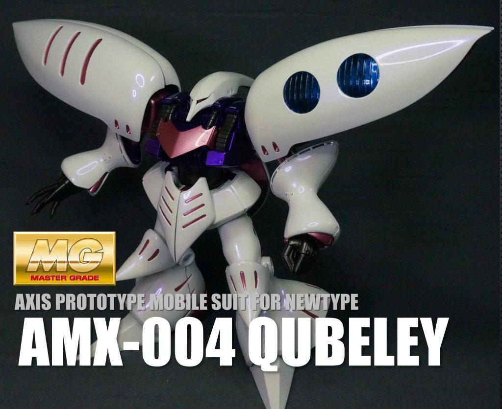 MG AMX-004 QUBELEY